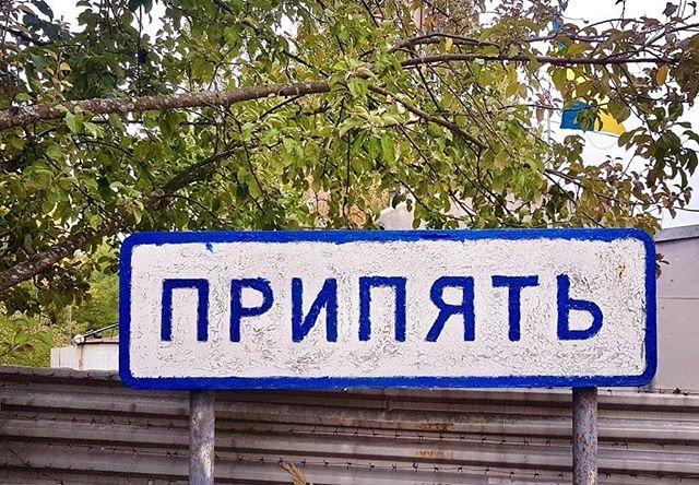 ciudad de Pripiat