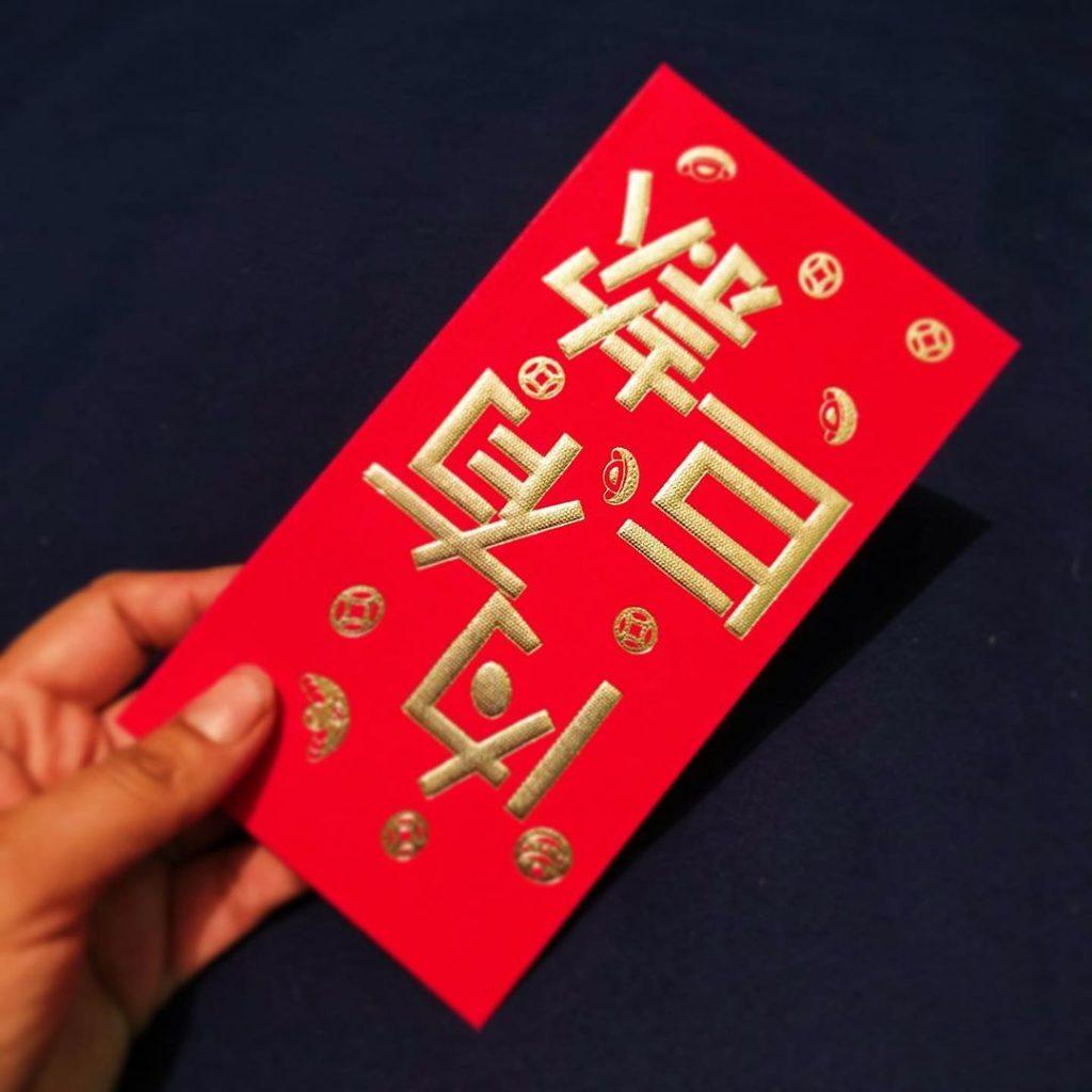 Tradición China